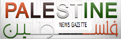 Palestine News Gazette